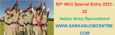 Indian Army NCC Special Entry 2021 Apply Online