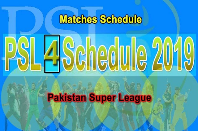 PSL Schedule 2019 | All Matches