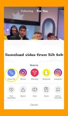 """تطبيق """" تحميل الفيديوهات من انستغرام وفيسبوك وتيك توك """" الان على جوجل بلاي"""