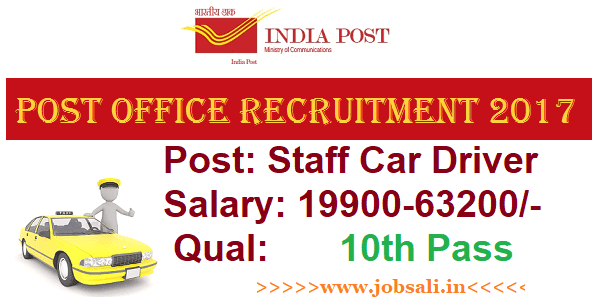 Staff Car Driver Vacancies