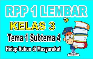RPP 1 Lembar Kelas 3