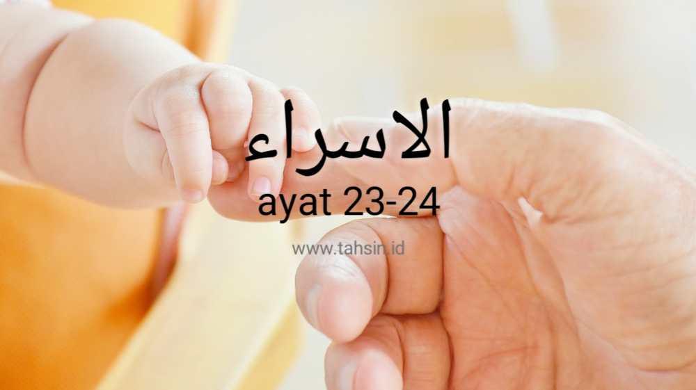 tajwid surat al isra ayat 23-24