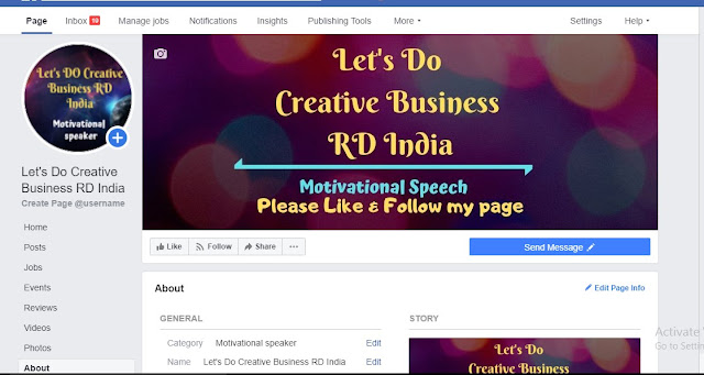 Let's do creative business RD India