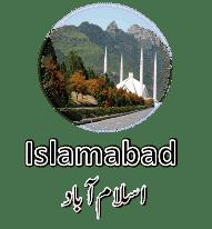 Islamabad SK Tourism SubKuch subkuchweb