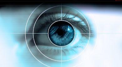 العين و الرؤية