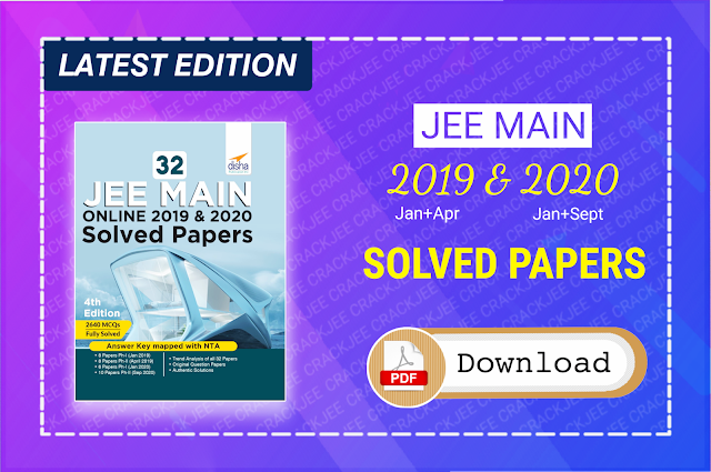 Disha 32 JEE Main Solved Papers Pdf Download