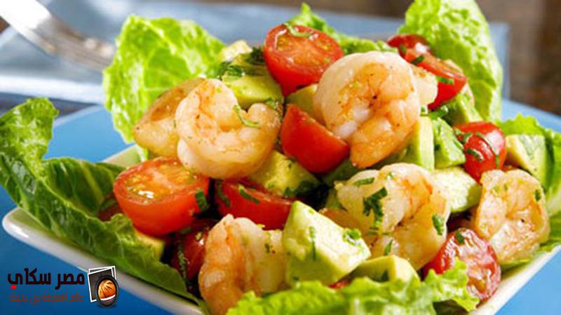 بالتفاصيل سلطة الجمبرى بالثوم وطريقة التحضيرShrimp salad