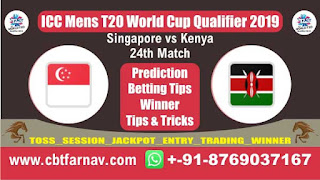 WC T20 Qualifier KEN vs SIN 24th Today Match Prediction T20 World Cup Qualifier