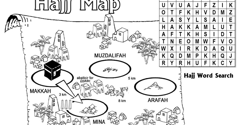 Nermeen's Blog: Eid Mubarak!