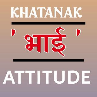 Katarnak attitude status
