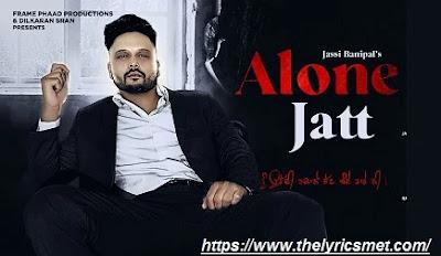 Alone Jatt Song Lyrics | Jassi Banipal | Gavy Aujla | Latest Punjabi Song 2020