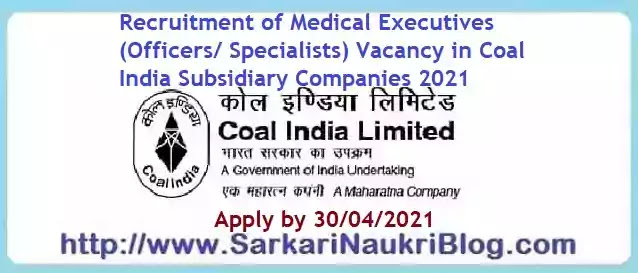 Medical Officer Recruitment in Coal India Subsidiary 2021