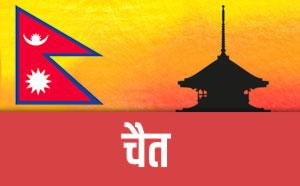 Chaitra Nepali Calendar, Nepali Calendar