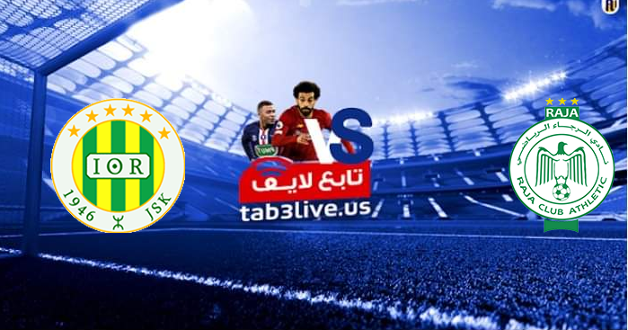 نتيجة مباراة الرجاء الرياضي وشبيبة القبائل اليوم 2021/07/10 كأس الكونفيدرالية الأفريقية