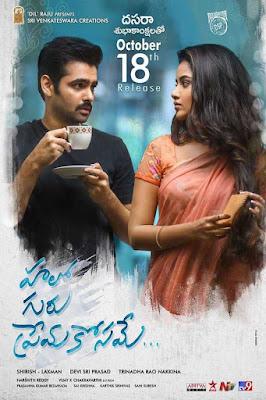 Poster Hello Guru Prema Kosame 2018 Hindi Dubbed HD 720p