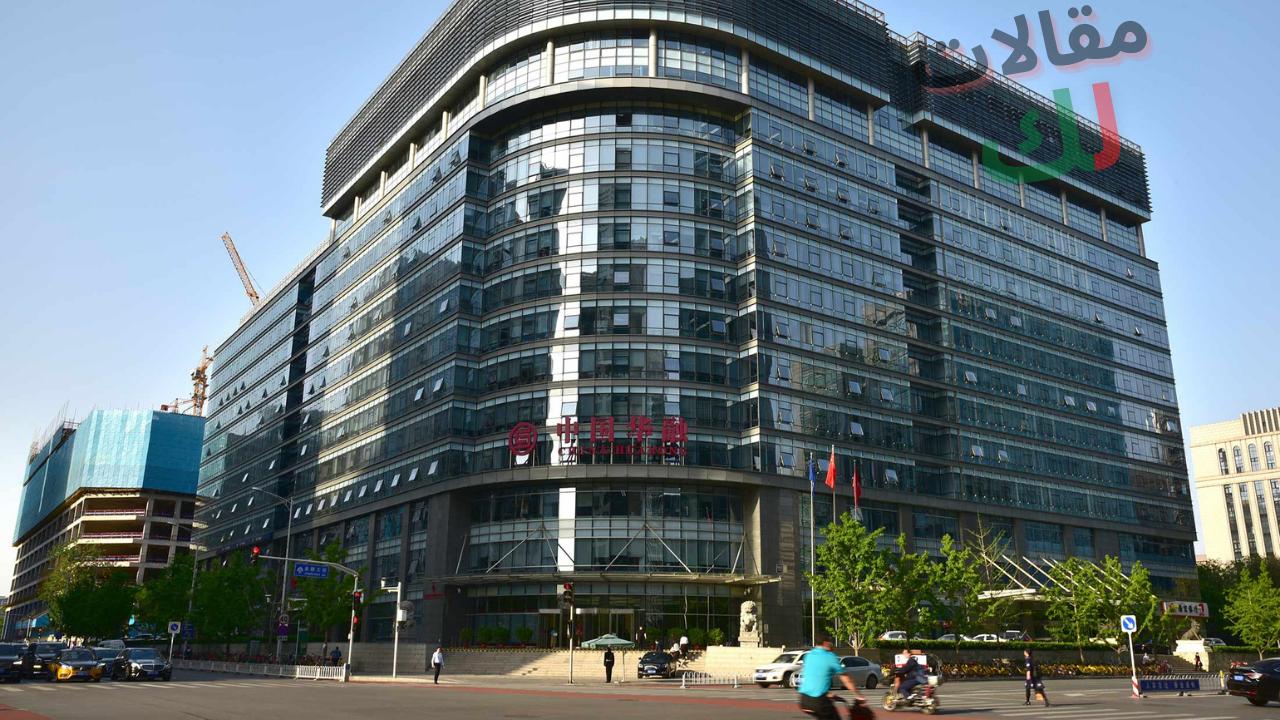 China Huarong Asset Managementشركة