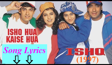 Ishq Hua Kaise Hua Song Lyrics | Ishq Movie(1997) Ft. Amir Khan