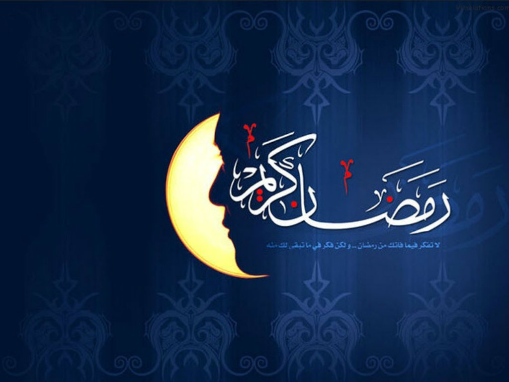 kumpulan gambar ramadhan wallpaper hd 2020 kanalmu kumpulan gambar ramadhan wallpaper hd