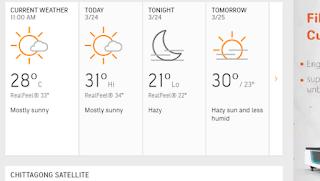আবহাওয়া বার্তা এবং আজকের তাপমাত্রা এর সর্বশেষ আপডেট|