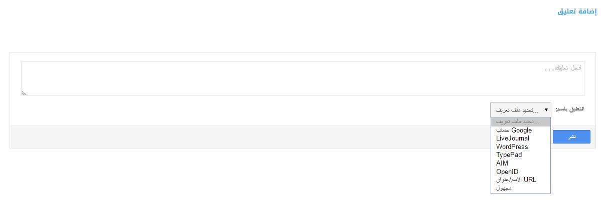 كيفية كتابة تعليق على موقع خدمات السات