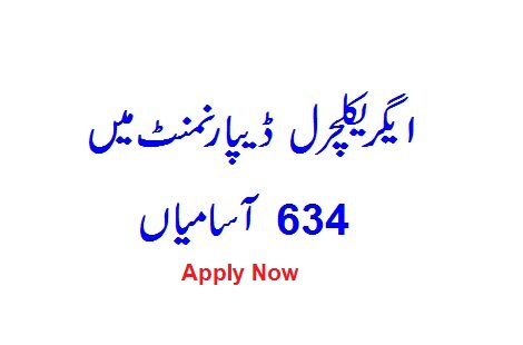 Latest jobs 634+ in Agriculture department