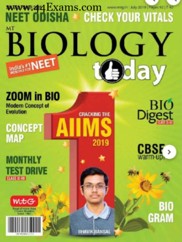 Biology Magazine July 2019 : For NEET Exam PDF Book