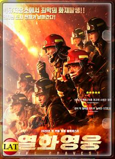 Los Más Valientes (2019) DVDRIP LATINO