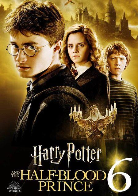 هاري بوتر الجزء السادس هاري بوتر والامير الهجين