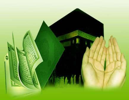 ISLAM is my deen ~*~ JANNAH is my dream ~*: Beautiful Dua