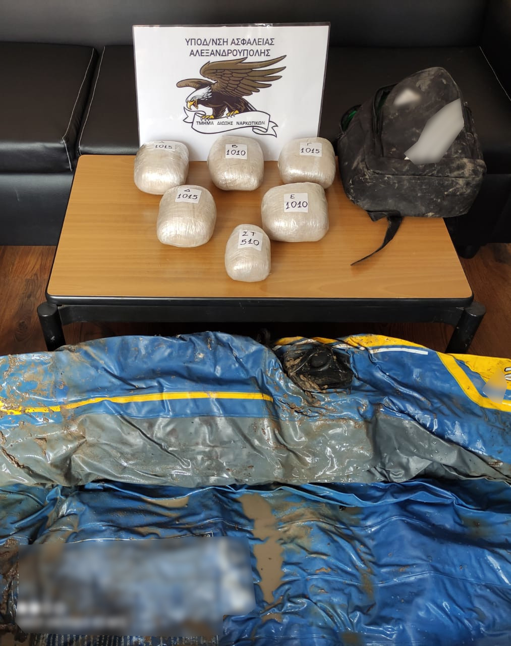 Θράκη: Διέσχισαν παράνομα τον Έβρο με 5,5 κιλά ηρωίνης