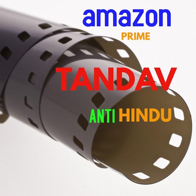 वेब सीरीज 'तांडव' पर सरकार ने Amazon Prime से मांगी सफाई, कंटेंट से नाराज हिन्दू समाज