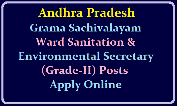 Andhra Pradesh Grama Sachivalayam Ward Sanitation & Environmental Secretary (Grade-II), Municipal Health Subordinate Service Recruitment Notification 2019 /2019/07/andhra-pradesh-grama-sachivalayam-ward-sanitation-and-environmental-secretary-grade2-municipal-health-subordinate-service-recruitment-notification-2019-gramasachivalayam.ap.gov.in-wardsachivalayam.ap.gov.in-psc.ap.gov.in.html