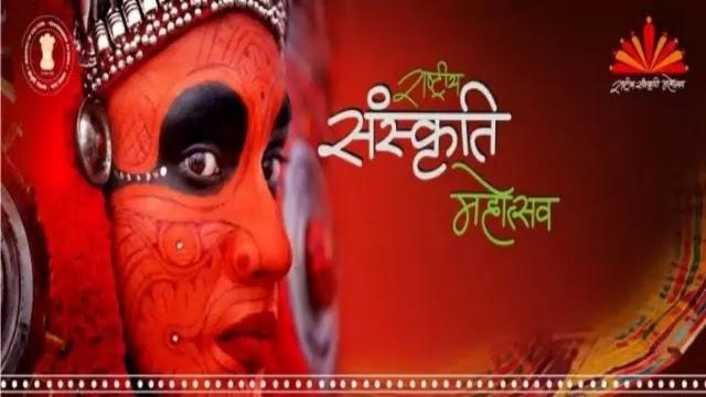 2nd phase of Rashtriya Sanskriti Mahotsav to be celebrated at Darjeeling from 22nd to 24th February
