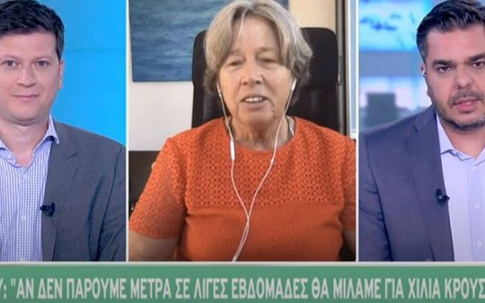 «Σε λίγες εβδομάδες θα μιλάμε για 1.000 κρούσματα στην Ελλάδα»