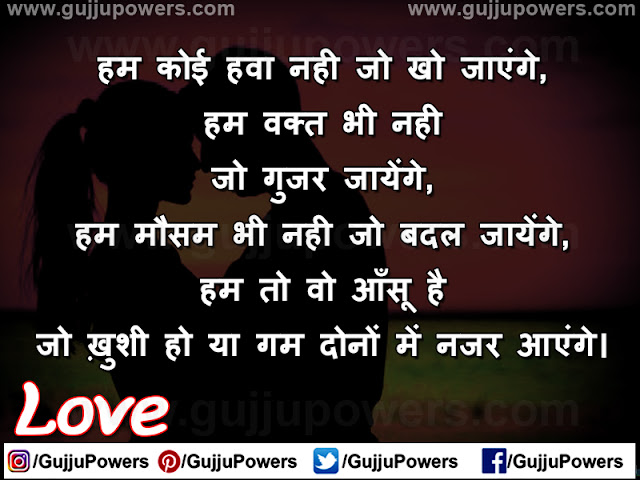 sad shayari status for girl