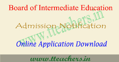 TS Inter admissions 2018, online apply, web options, notification