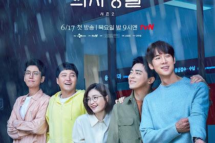 DRAMA KOREA HOSPITAL PLAYLIST 2 EPISODE 1