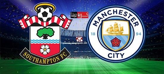 مشاهدة مباراة مانشستر سيتي وساوثهامتون كورة لايف بث مباشر اليوم 5-7-2020