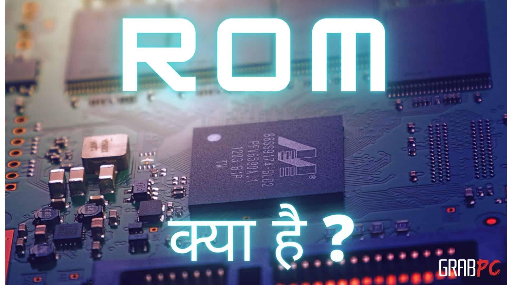 Rom-kya-hai-hindi