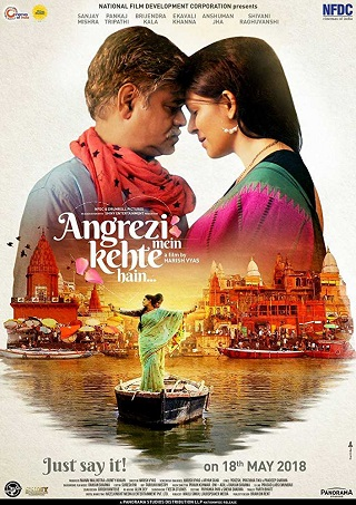 Angrezi Mein Kehte Hain 2018 Hindi 800MB HDRip 720p