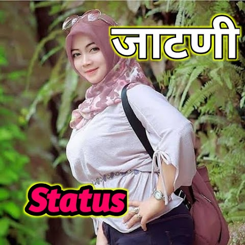 Jaatni status pics Download   जाटणी स्टेटस
