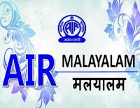 All India Radio Malayalam Live Streaming Online