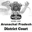 www.emitragovt.com/2017/07/district-court-arunachal-pradesh-recruitment-career-latest-court-jobs-opening