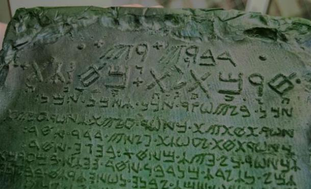 La crepa nel muro le tavole di smeraldo di thoth l 39 atlantideo - Le tavole di thoth ...