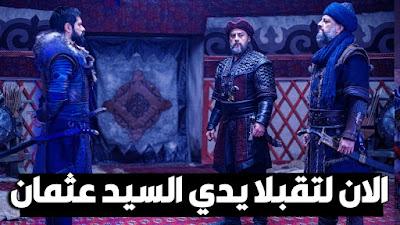 المؤسس عثمان الحلقة 40