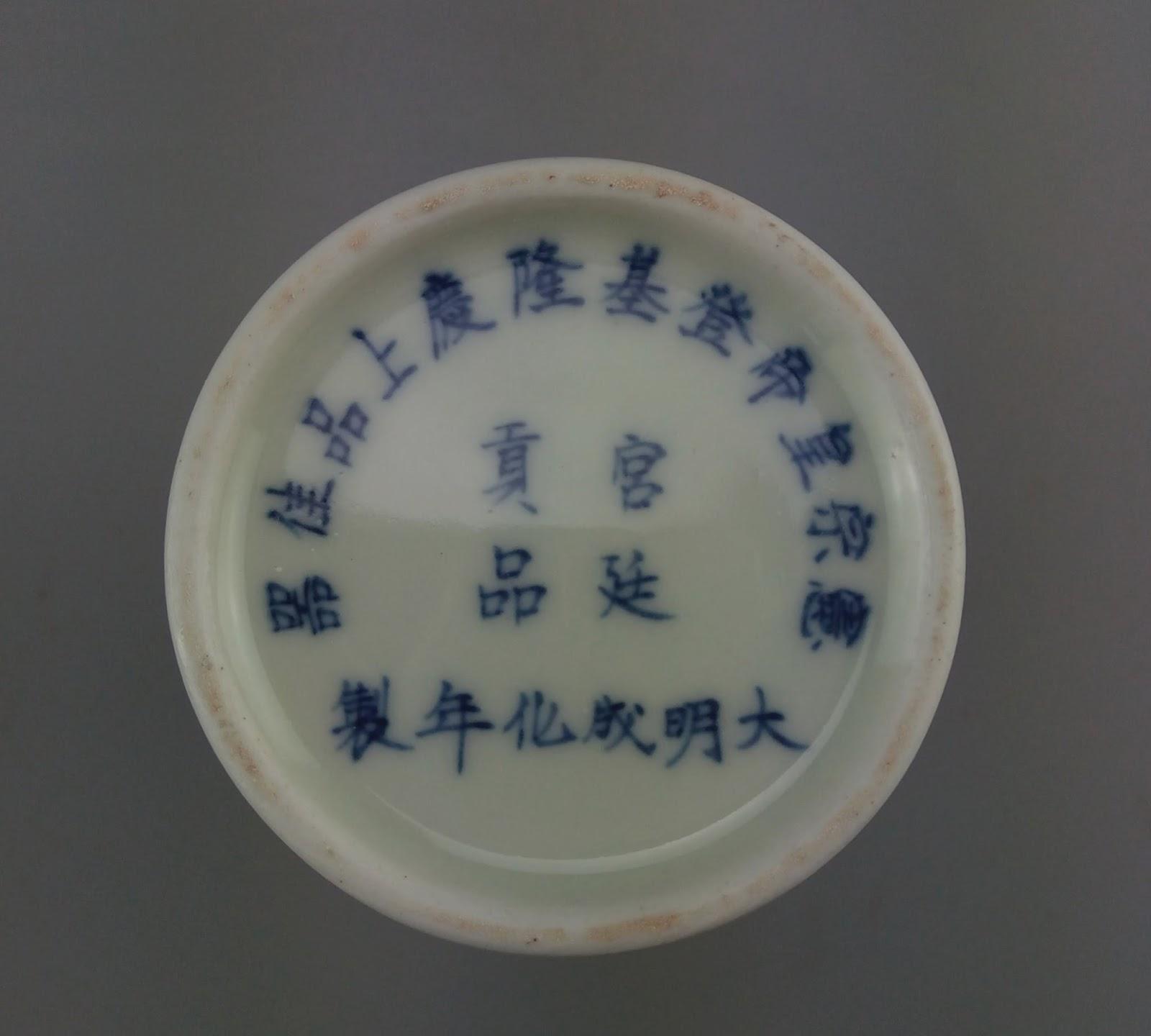 臺灣汝窯帝瓷博物館