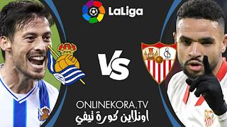 مشاهدة مباراة  ريال سوسييداد وإشبيلية بث مباشر اليوم 18-04-2021 في الدوري الإسباني الدرجة الأولى
