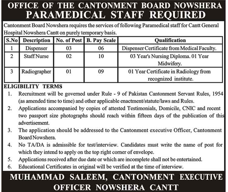 Jobs in Office of the Cantonment Board Nowshera