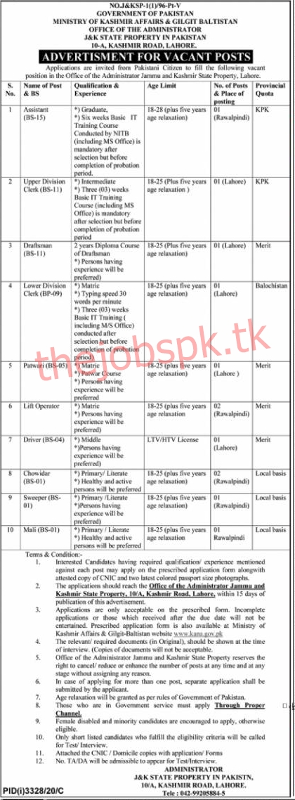 Latest Ministry of Kashmir Affairs and Gilgit Baltistan Management Posts 2021