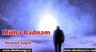 Mitha Badnam (Human Sagar)-www.AllodiaSongs.in